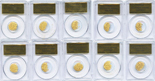 PCGS slabs each containing 1.5 grams of natural gold flakes and dust from the S.S. Central America (1857).
