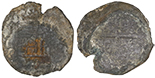 "8 reales ""Spice Islands wreck,"" sunk ca. 1629 off Indonesia"
