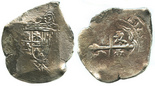 Mexico City, Mexico, cob 8 reales, Philip V, assayer not visible, ex-Rupe Gates collection.