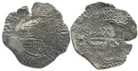 Potosi, Bolivia, cob 8 reales, 16(50(O), with crowned-L countermark on cross.