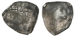 Mexico City, Mexico, cob 4 reales, Philip V, assayer J. 26.32 grams. Solid and uncorroded but with dark patches and some appended encrustation, much flatness, clear oMJ and unusually full crown.