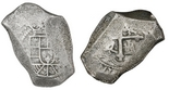 exico City, Mexico, cob 8 reales, Philip V, assayer not visible. Solid coin with no corrosion but some flatness, most of shield and cross, spots of dark staining.