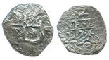 Potosi, Bolivia, cob 2 reales, 1736E.