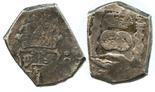 Guatemala, cob 8 reales, Philip V, date not visible (assayer J).