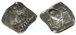 8 reales cob piece of eight  1715 Plate Fleet, east coast of Florida
