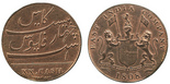 British East India Co., copper XX cash, 1808.