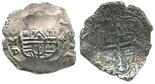 Mexico, cob 4 reales, Philip IV, assayer D.