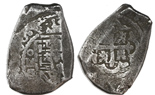 Mexico City, Mexico, cob 8 reales, 1730G. Thick, oblong flan with full oMG and clear bottom of date, most of cross, old-toned About Fine.s.