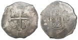 Lima, Peru, cob 8 reales, 1696H.
