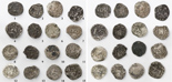 Lima, Peru, cob 1/4 reales, Philip II, assayer Diego de la Torre, various varieties, average specimens. 15 available