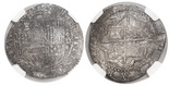 Lima, Peru, cob 2 reales, Philip II, assayer Diego de la Torre, P-ii to left, oD-* to right, encapsulated NGC XF 45.