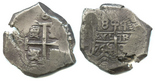 Potosi, Bolivia, cob 8 reales, 1745q. Bold full pillars and cross (both slightly off-center), clear date and assayer, toned VF+ with crude but natural edge-crack.