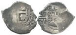 Potosi, Bolivia, cob 1 real, 1718Y.