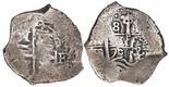Potosi, Bolivia, cob 8 reales, 1701F, Charles II posthumous.