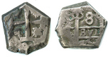 Potosi, Bolivia, cob 8 reales, 1753(C or q), cut down to African standard.