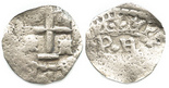 Potosi, Bolivia, cob 1/2 real, (1654), P�H at top, 1/4R flan (unique).