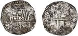 Potosi, Bolivia, cob 8 reales, 16(46)V, rare.