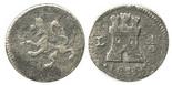 Lima, Peru, 1/4 real, 1811.