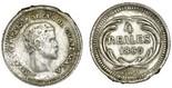 Guatemela, 4 reales (1/4 real) pattern (?), 1860, Carrera.