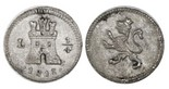 Lima, Peru, cob 1/4 real, 1818.