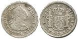 Potosi, Bolivia, bust 1/2 real, Charles III, 1774JR.