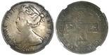 Great Britain (London, England), half crown, Anne, 1703, with VIGO below bust, encapsulated NGC VF 25.