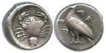 Sicily, Akragas, AR didrachm, 480-470 BC.
