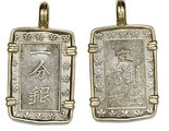 "Japan, 1 bu (ichi-bu gin, ""samurai coin""), mid-1800s, mounted in 14K gold bezel. Fully detailed XF, popular rectangular coin with Japanese characters (2 on one side and 5 on the other) in light-gauge gold mounting."