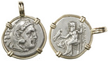 Kingdom of Macedon, AR drachms, Alexander III (