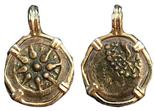 Ancient Judaea, copper