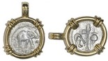 Roman Republic, AR denarius, Julius Caesar, military mint traveling with Caesar, ca. 49 BC, mounted elephant-side out in 14K gold bezel. approx. 9 grams total. Full, choice elephant and nearly full CAESAR, grainy surfaces as from burial, historical and popular coin for jewelry.