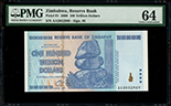 Harare, Zimbabwe, 100 trillion dollars, 2008, serial AA3052989, PMG UNC 64.